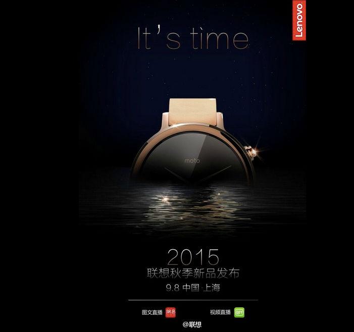 Lanzamiento del Moto 360 2 el 8 de septiembre