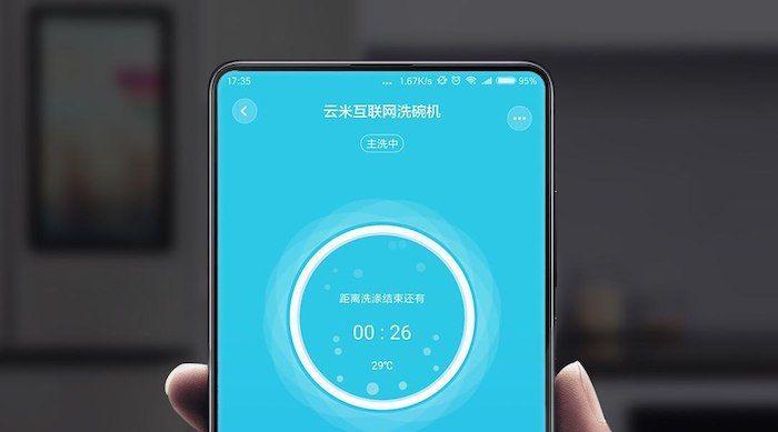 Lavavajillas de Xiaomi