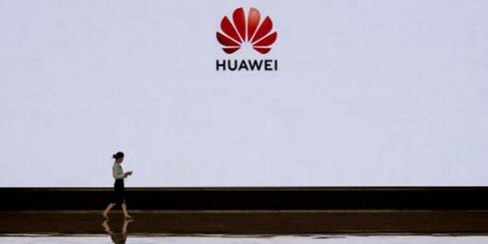 Lista negra China apoyo a Huawei