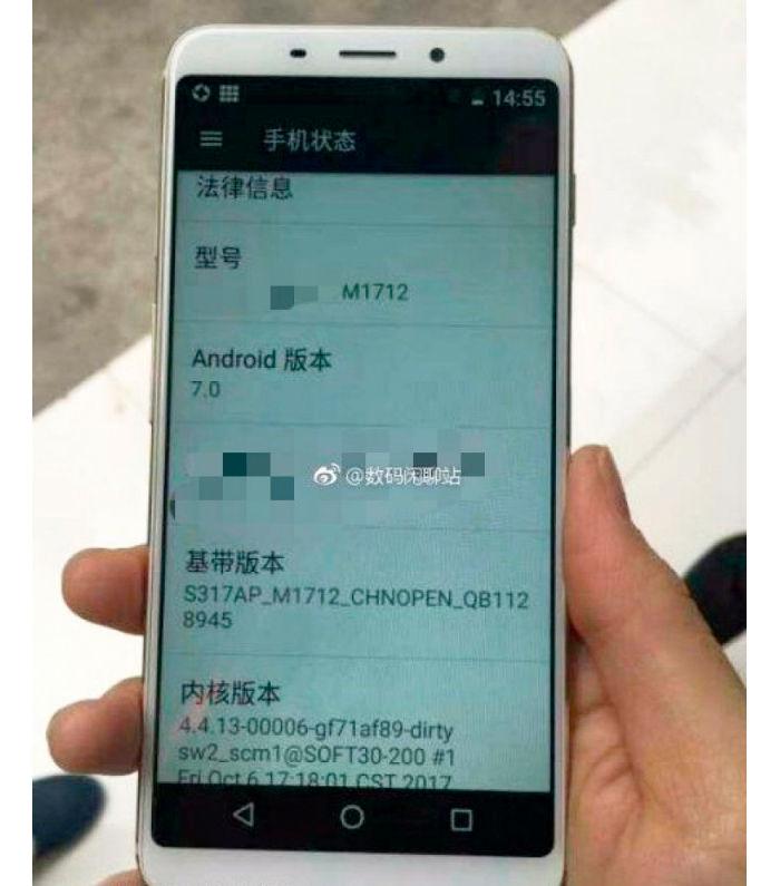 Meizu M6S filtracion interfaz