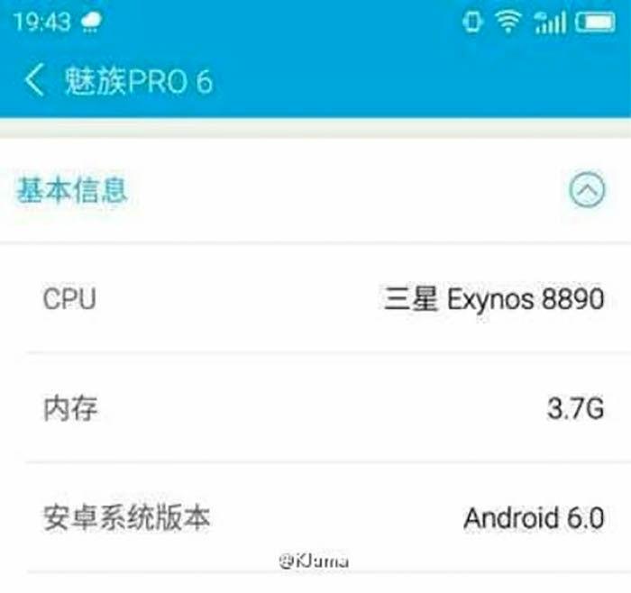 Meizu Pro 6 con Exynos 8890