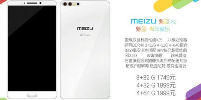 Meizu X2 llegará con doble cámara trasera y cristal curvado 2.5D