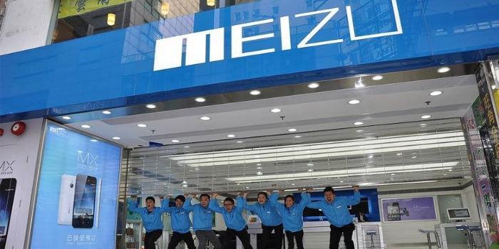Meizu tienda