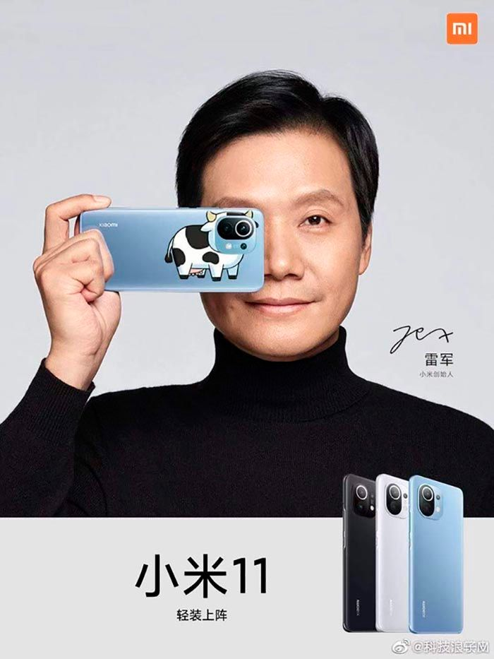 Meme de la camara de Xiaomi Mi 11