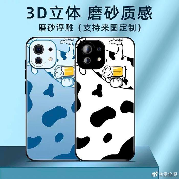Meme de vaca Xiaomi Mi 11