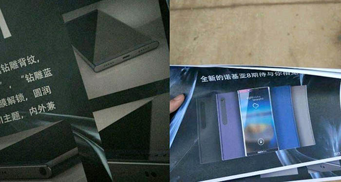 Nokia 8 filtracion