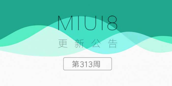 nougat-xiaomi-mi5