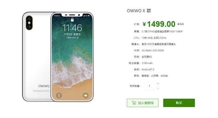 OWWO X: clon del iPhone