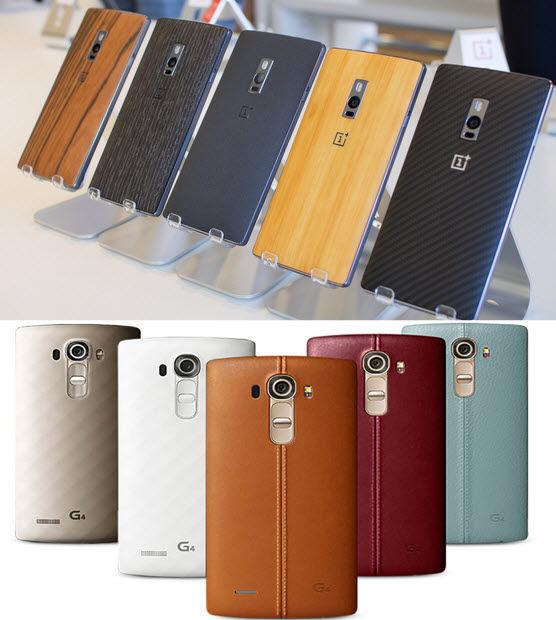 OnePlus 2 vs LG G4 comparativa1