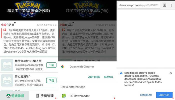 Pokemon Go modificado