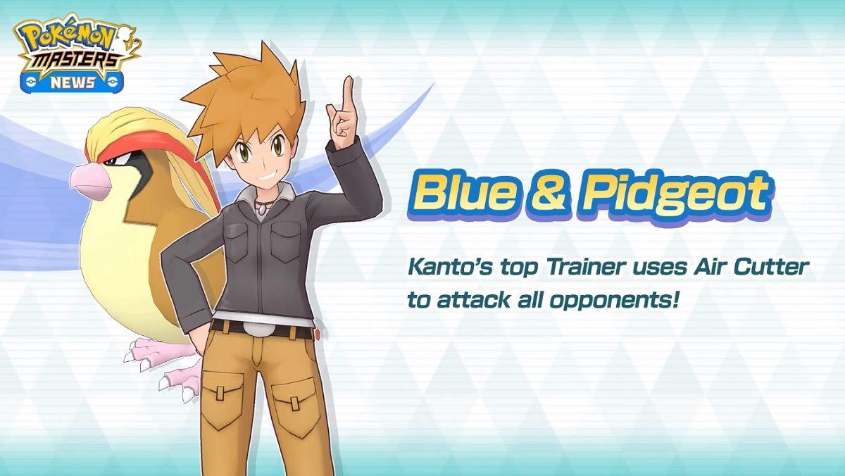 Pokemon Masters Azul