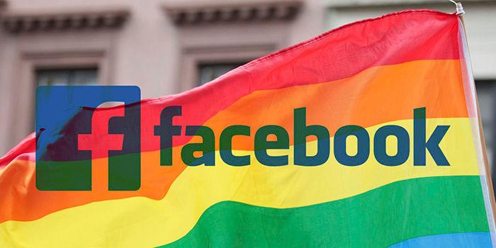 Poner bandera LGBT foto de perfil facebook