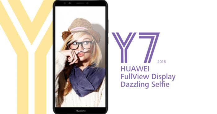 Precio Huawei Y7 2018