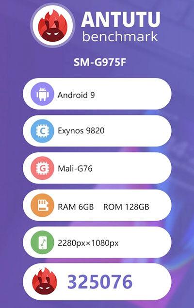 Primer Benchmark Exynos 9820