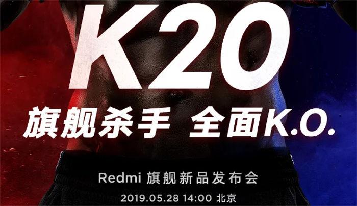 Redmi K20 lanzamiento china