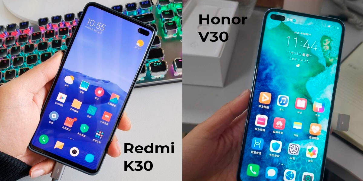 Redmi K30 comparado Honor V30
