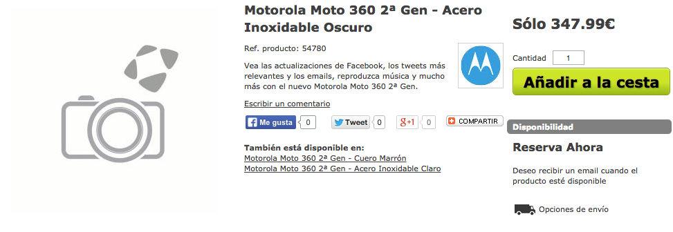 Reservar el nuevo Moto 360 2ªGen