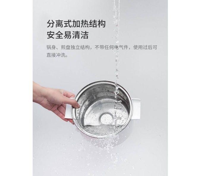 Robot de cocina de Xiaomi c