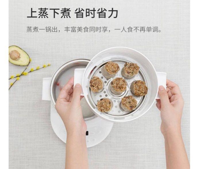 Robot de cocina de Xiaomi d