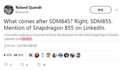 Rumores Snapdragon 855