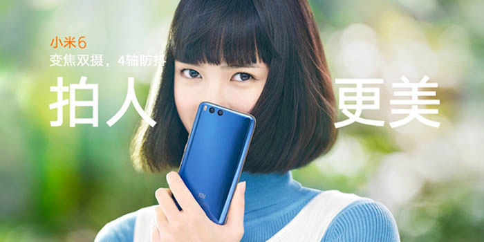 Samples camara Xiaomi Mi6