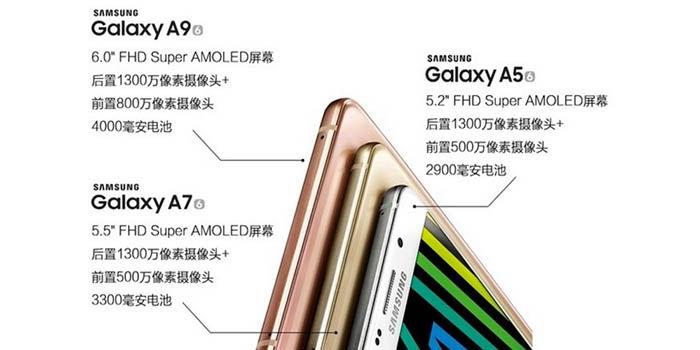 Samsung Galaxy A9 2015