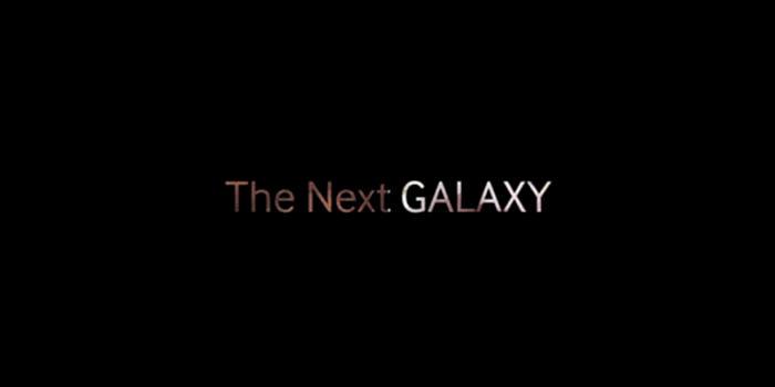 Samsung Galaxy S9 Rumores