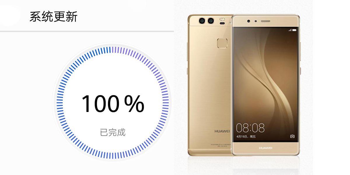 Se confirma una nueva actualización para solucionar errores de funcionamiento interno del Huawei P9 5 años después de su lanzamiento
