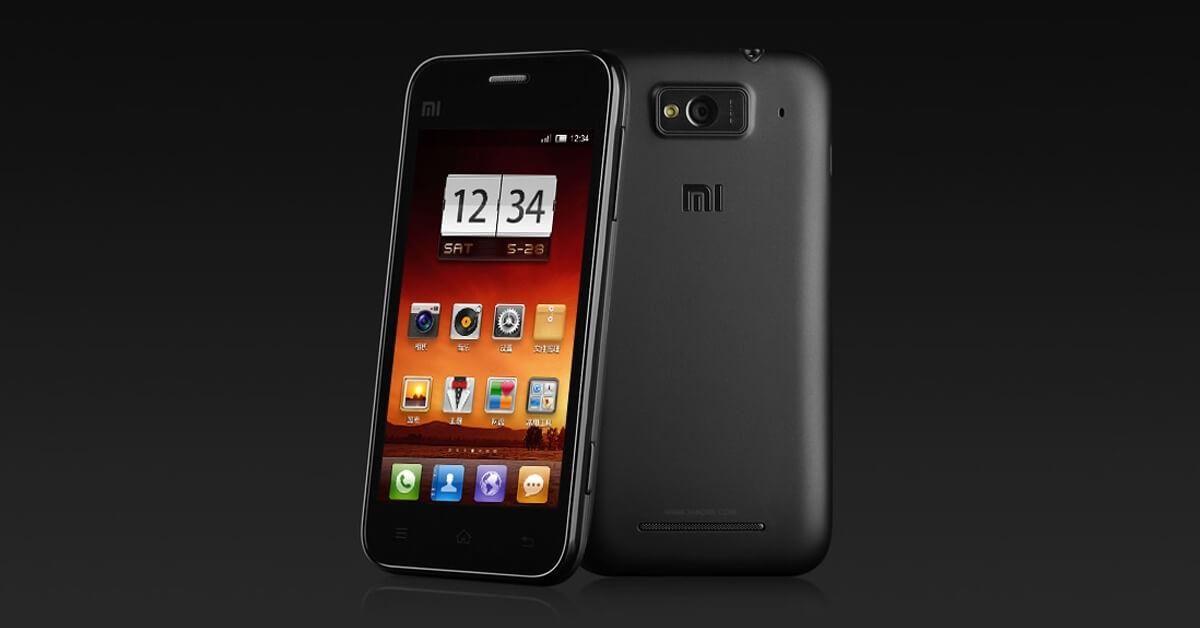 Si tienes el primer móvil de Xiaomi Mi 1, puedes conseguir hasta 250 euros a cambio