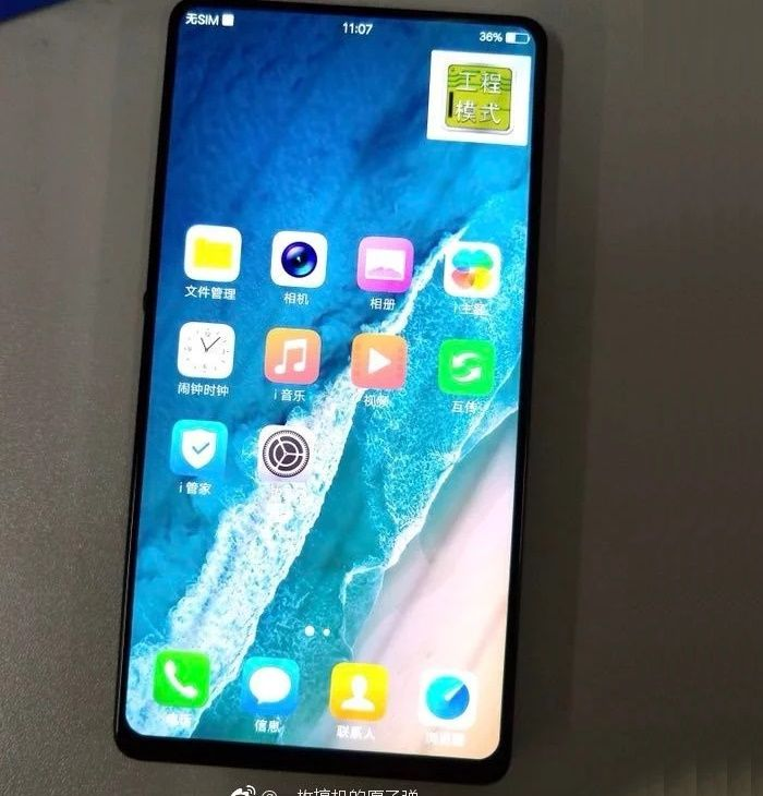 Smartphone VIVO pantalla filtrada