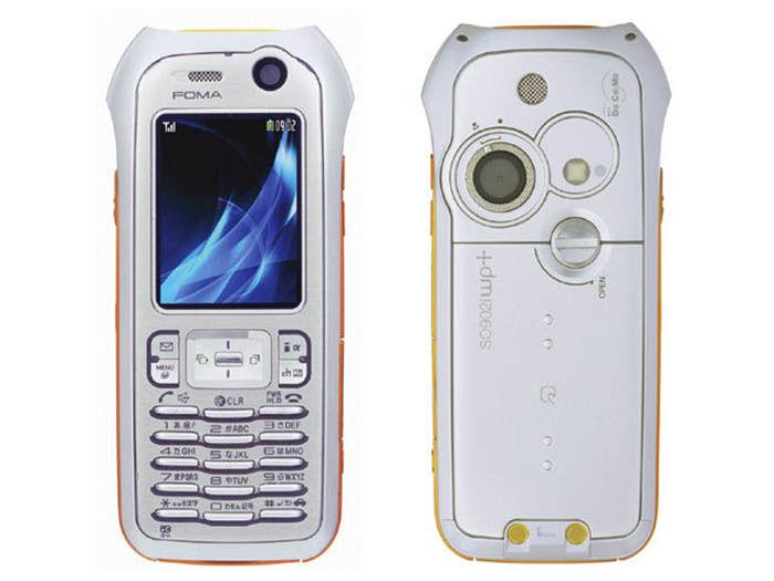 Sony Ericsson resistente al agua
