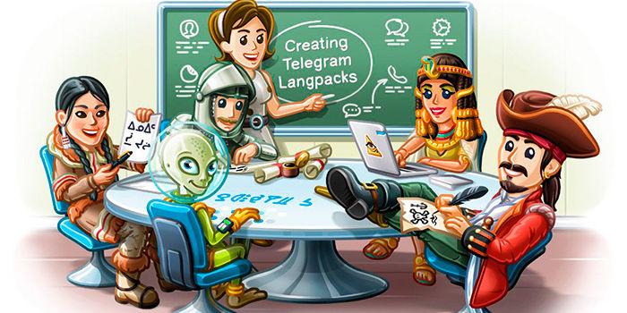 Telegram actualizzacion 5 0