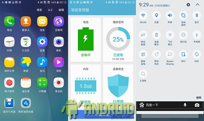 TouchWiz con Android 6.0