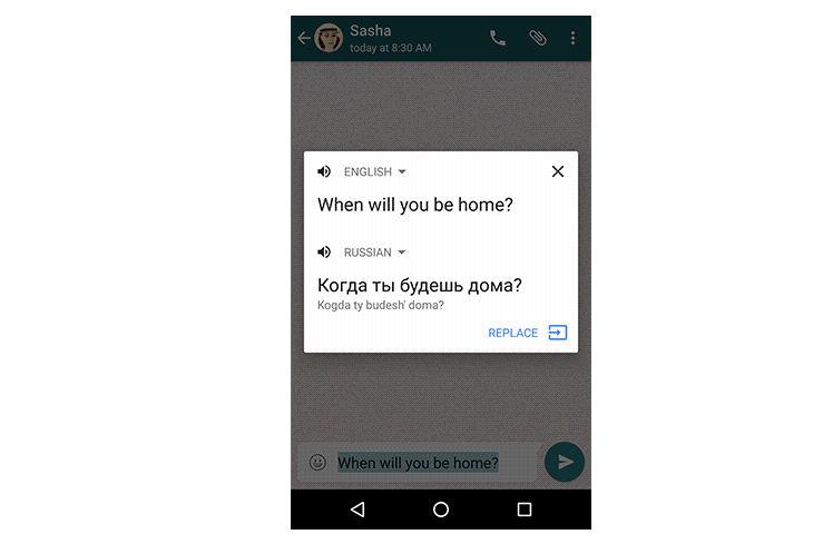 Traducir los mensajes que enviamos con Google Translate