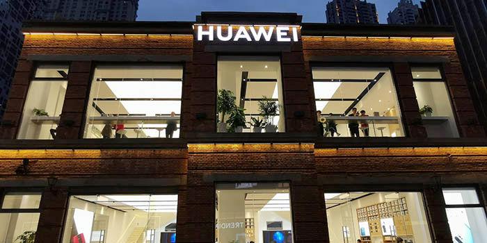 Tregua al bloqueo de Huawei por parte de Trump