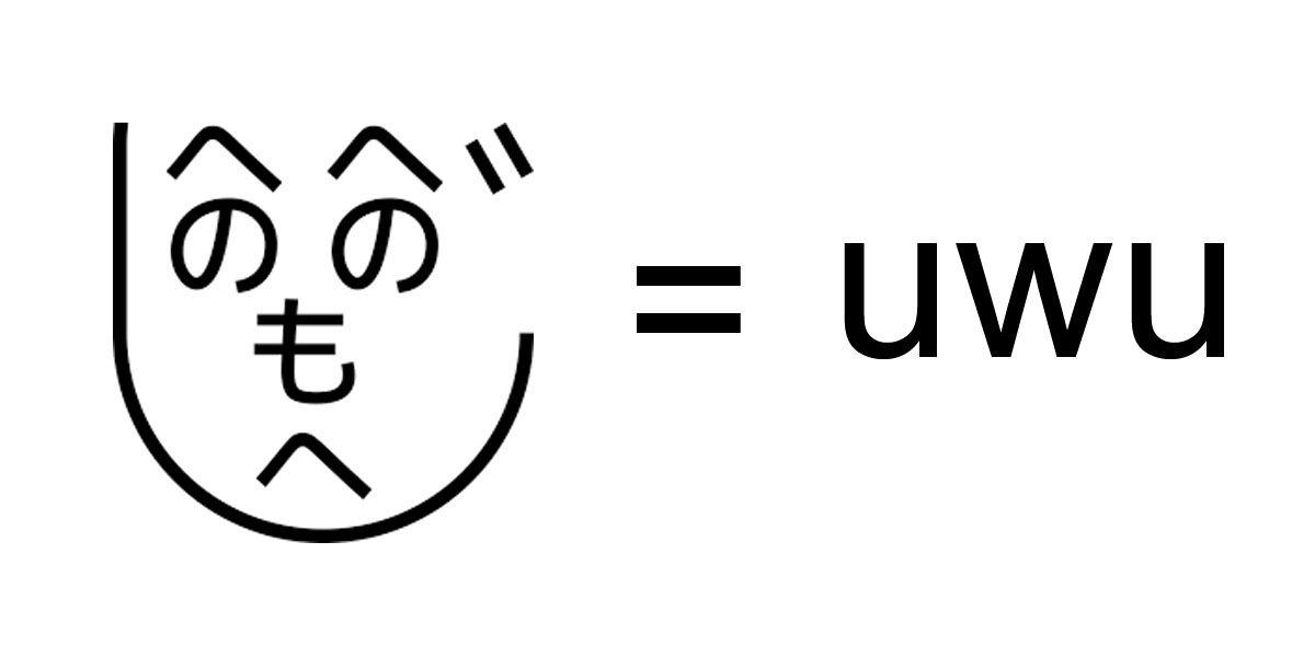 UWU es un emoji formado por letras para expresar emociones en los mensajes de texto