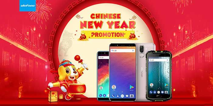 Ulefone New Year 18 Promo