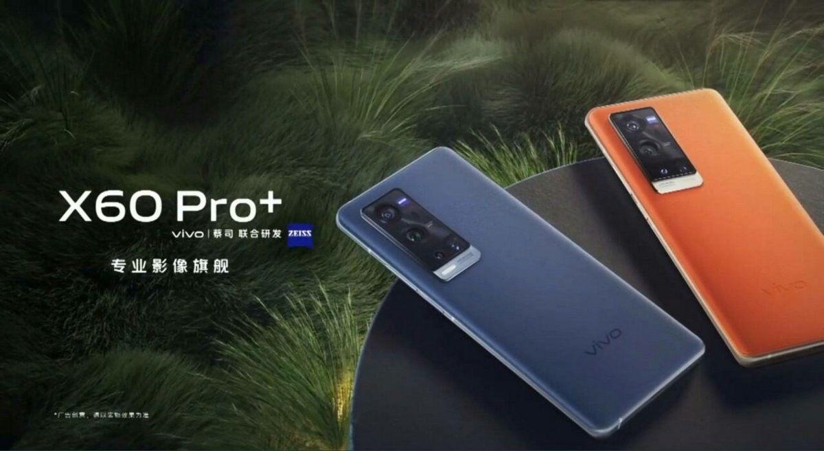Vivo X60 Pro+ colores