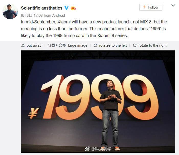 Xiaomi podria lanzar un movil por 1999 yuanes