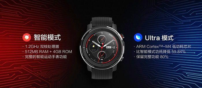 Xiaomi Amazfit Smart Sports Watch 3 caracteristicas y precio