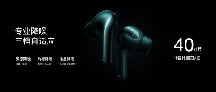 Xiaomi Headphones 3 Pro especificaciones