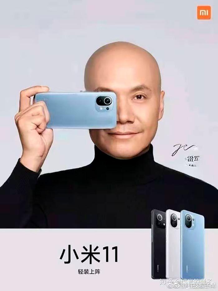 Xiaomi Mi 11 Meme