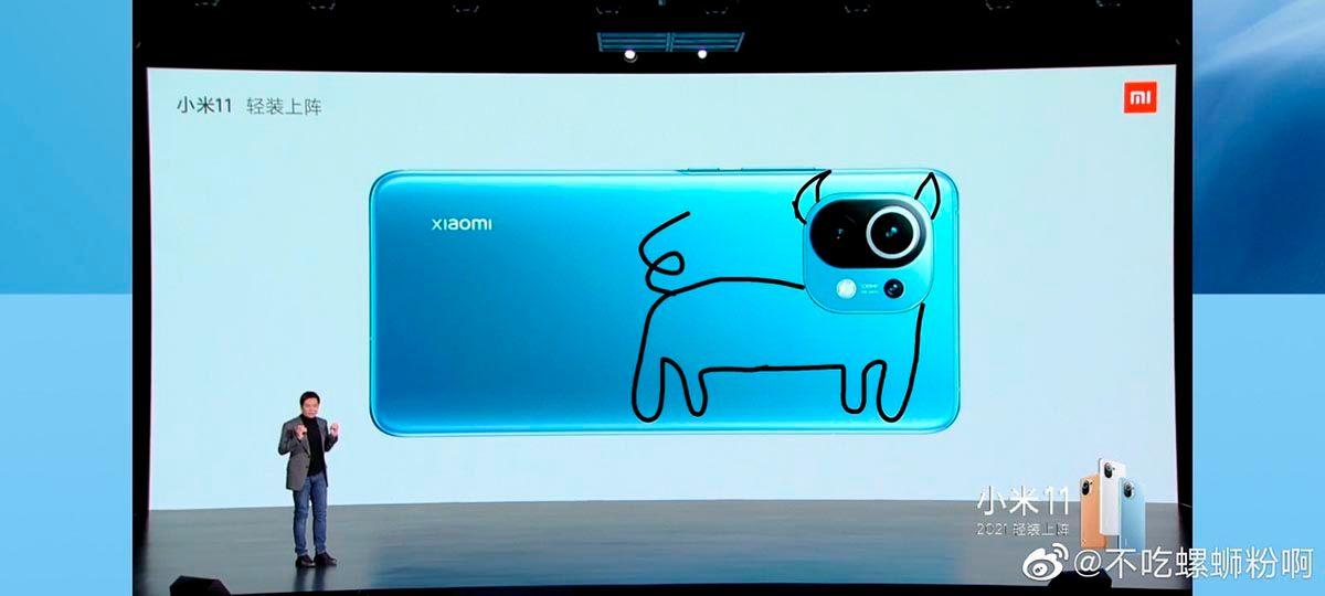 Xiaomi Mi 11 meme camara