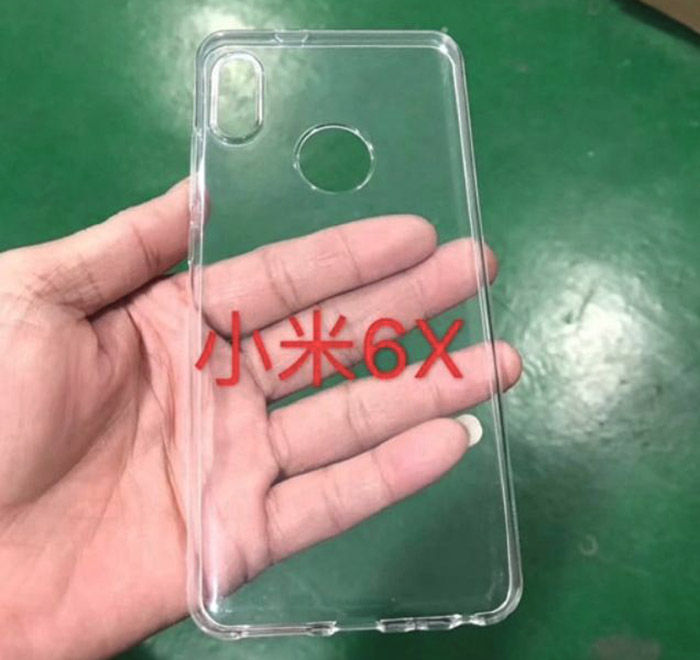 Xiaomi Mi 6X filtracion funda