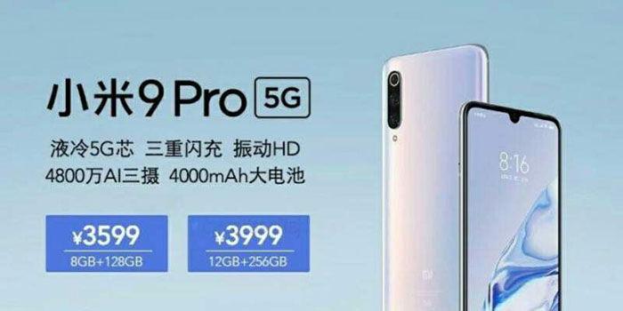 Xiaomi Mi 9 Pro 5G precios