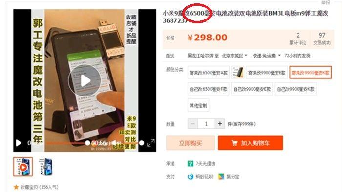 Xiaomi Mi 9 en una tienda china con 6500 mAh