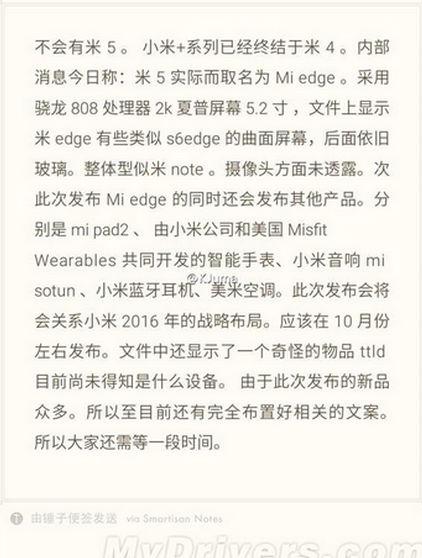 Xiaomi Mi Edge con curva en los dos lados