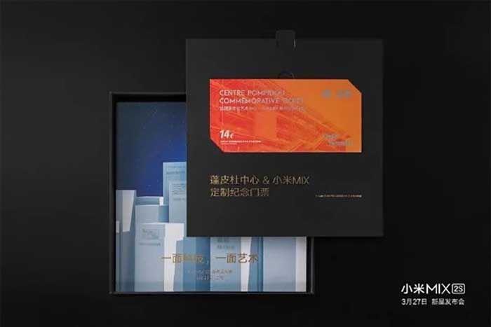 Xiaomi Mi MIX 2S evento