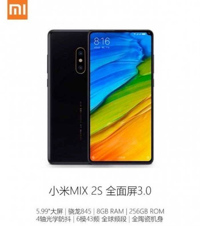 Xiaomi Mi Mix 2S especificaciones