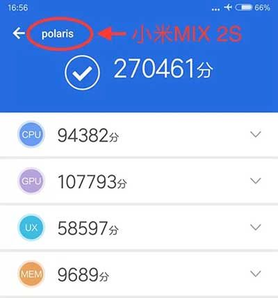 Xiaomi Mi Mix 2s AnTuTu